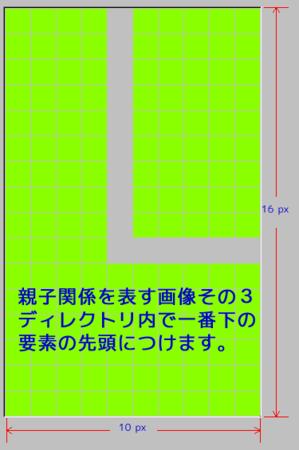 f:id:aods1004:20100926192028p:image