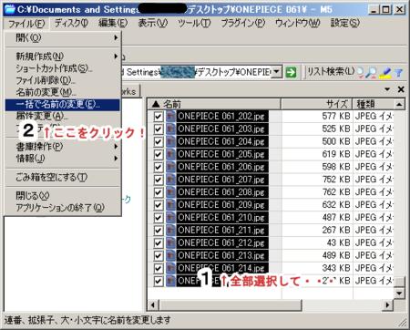 f:id:aods1004:20110430212448p:image