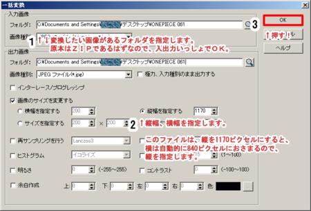 f:id:aods1004:20110430212449p:image