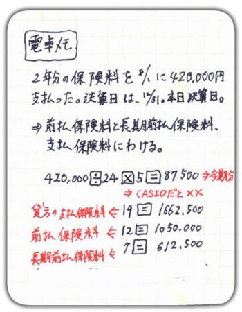 f:id:aods1004:20110516235350j:image:left
