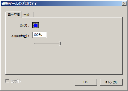 20111002190653