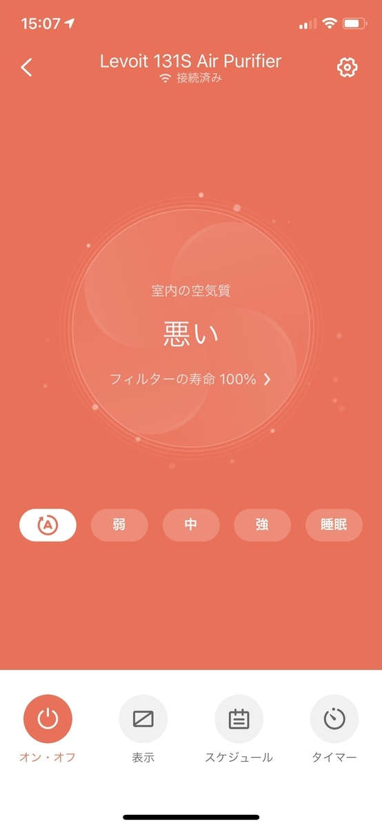 f:id:aoe_empty:20210330235338j:plain