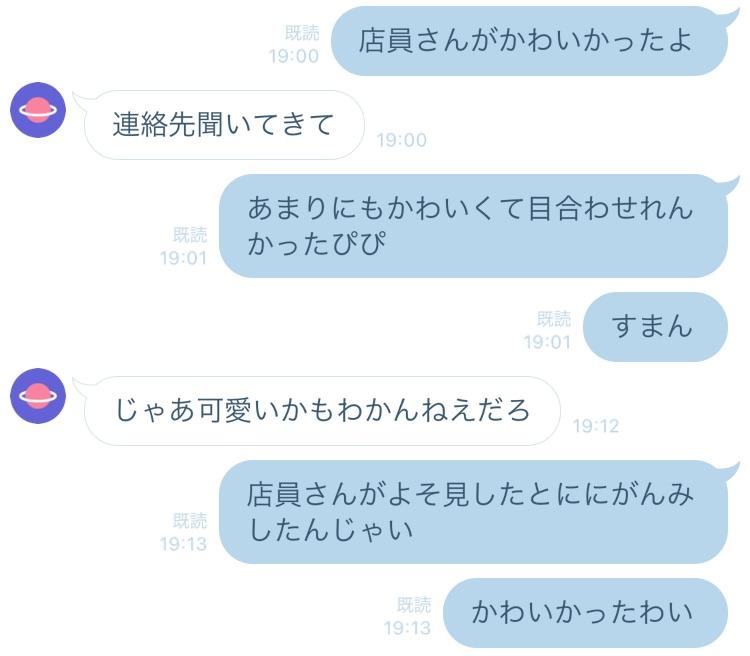 f:id:aoe_empty:20210409225313j:plain