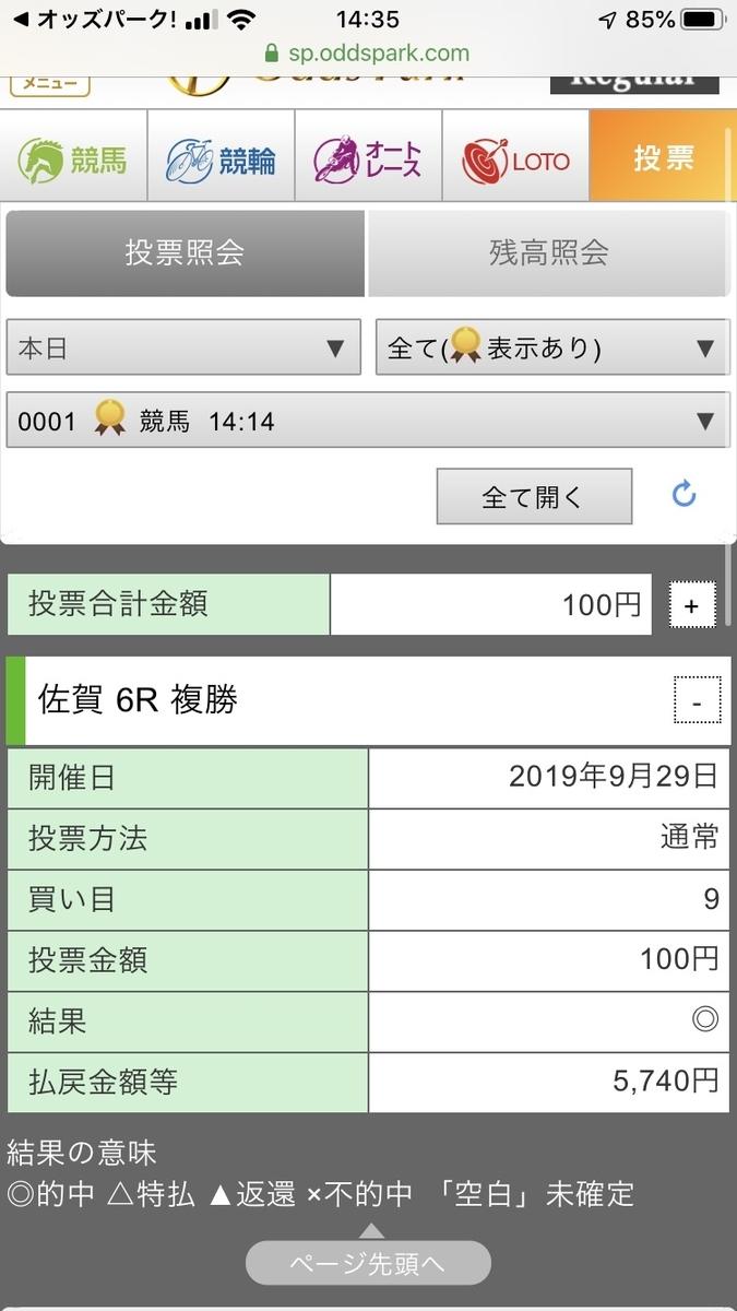 f:id:aoe_empty:20210411115511j:plain