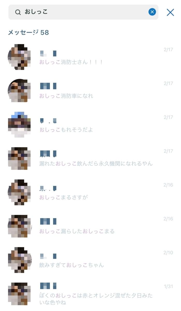 f:id:aoe_empty:20210413224138j:plain