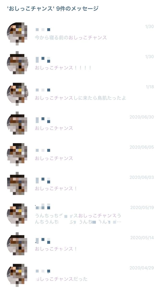 f:id:aoe_empty:20210413224635j:plain
