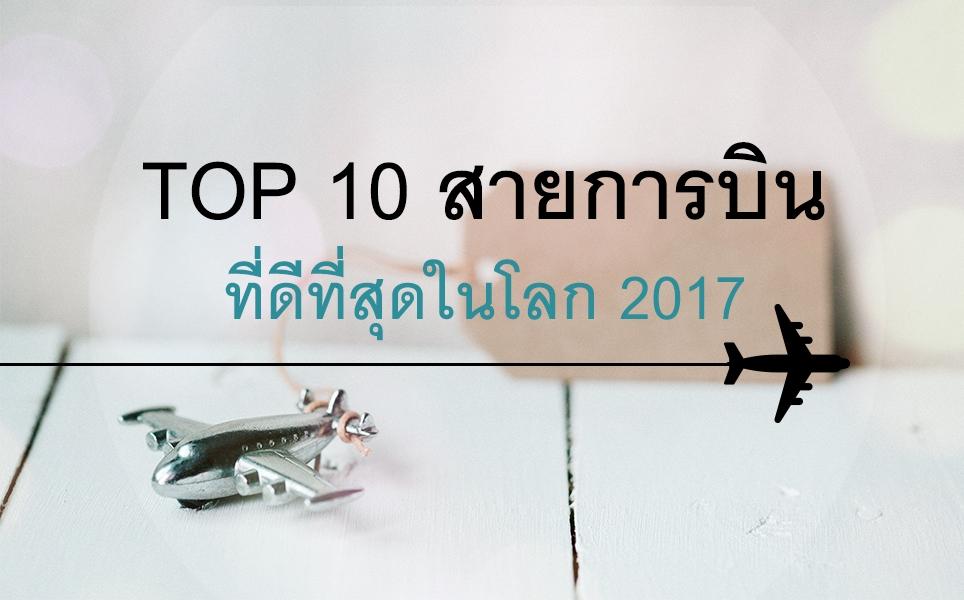 f:id:aofmaya001:20170725122106j:plain