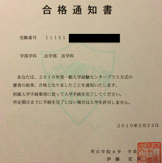 f:id:aogaku30:20161201135133p:plain
