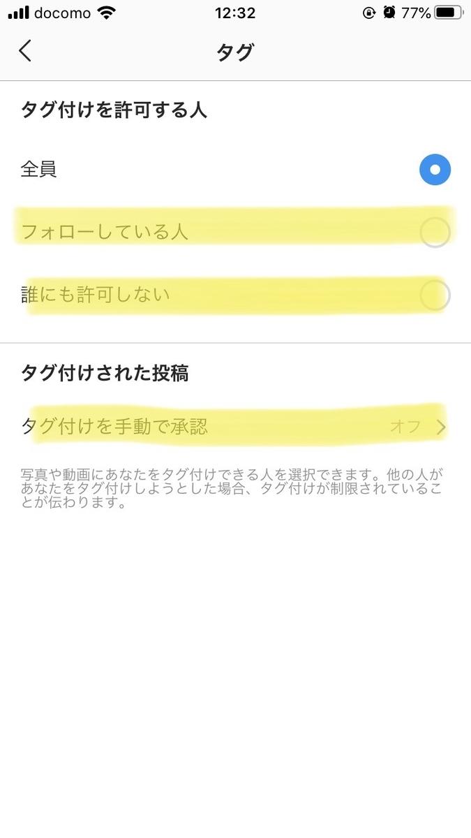 f:id:aogakuseinonitijou:20200618124554j:plain