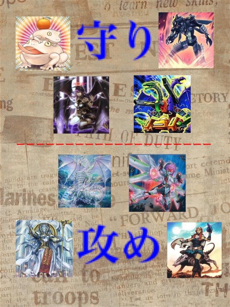 f:id:aogunman:20161002110339j:image