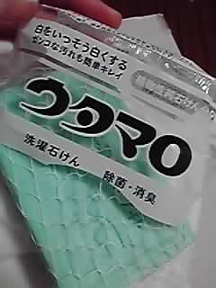 20100617220550