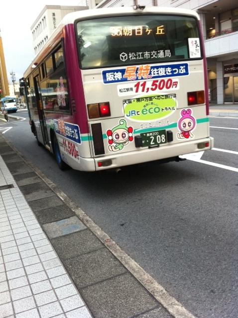 20111022165219