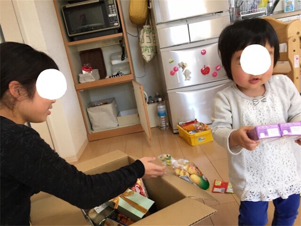 f:id:aohana:20161217194705j:image