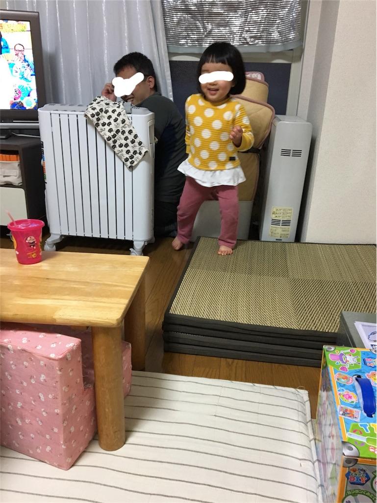 f:id:aohana:20180108211041j:image