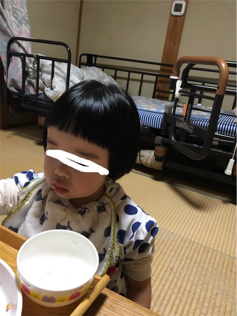 f:id:aohana:20180615184146j:image