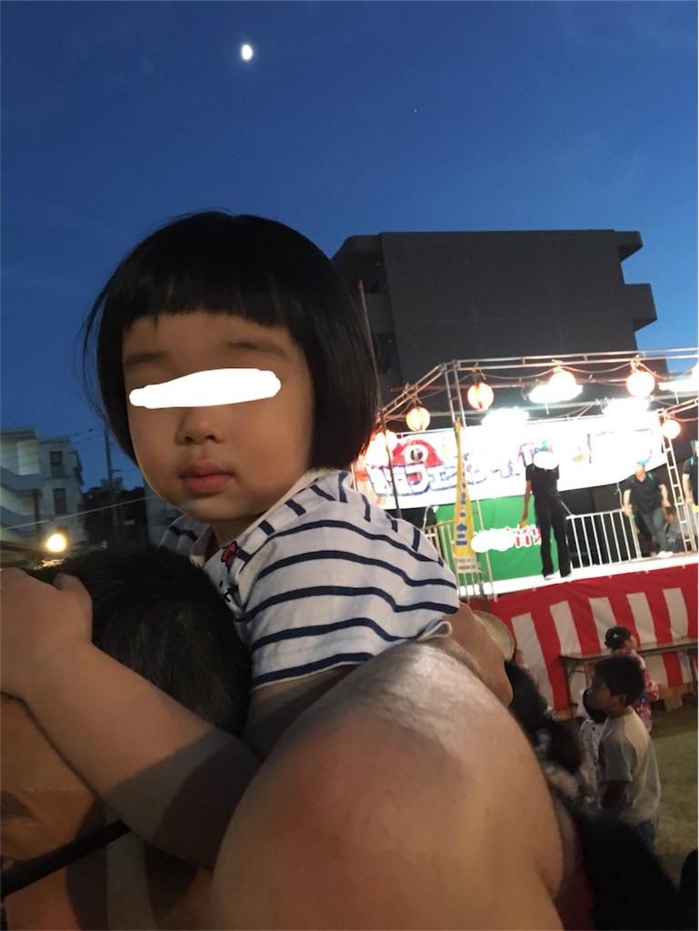 f:id:aohana:20180818205851j:image