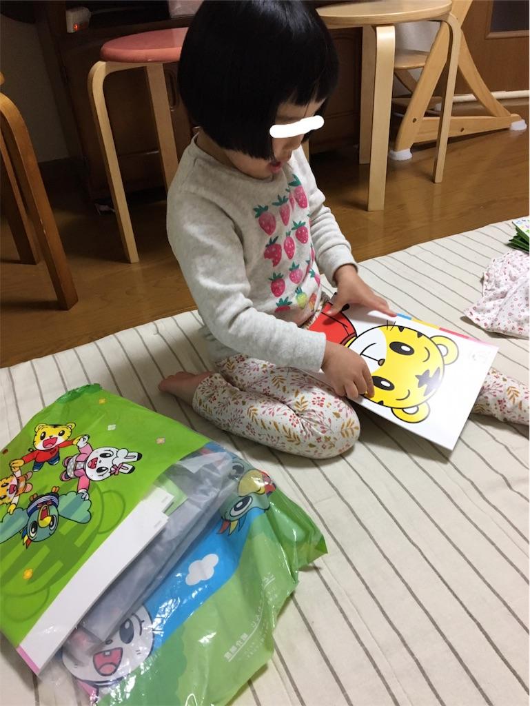 f:id:aohana:20181117174635j:image