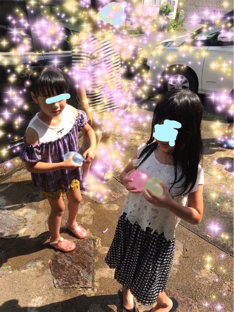 f:id:aohana:20210721214039j:image
