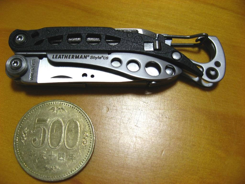 ツールナイフと500円