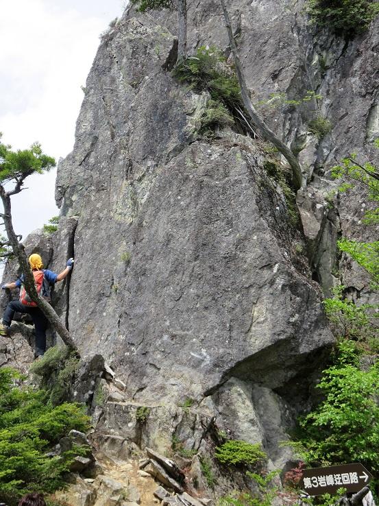 鶏冠山の第3岩峰