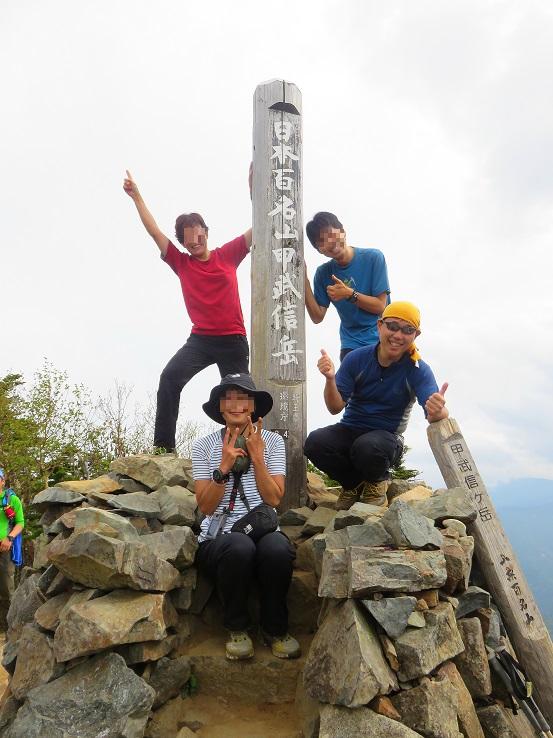 甲武信ヶ岳の頂上