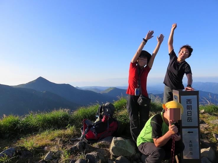 西朝日岳山頂からの展望