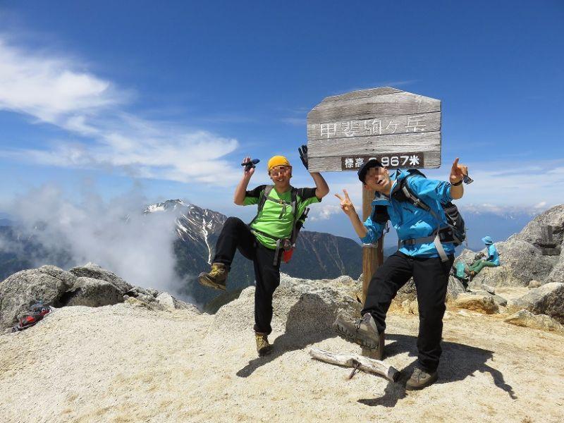 甲斐駒ヶ岳の標高は、2,967m