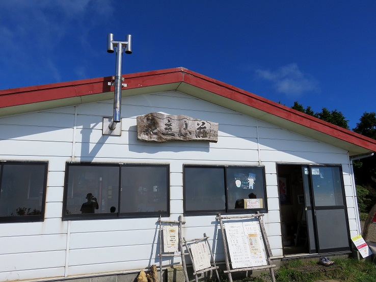 蛭ヶ岳ピストン登山立花山荘