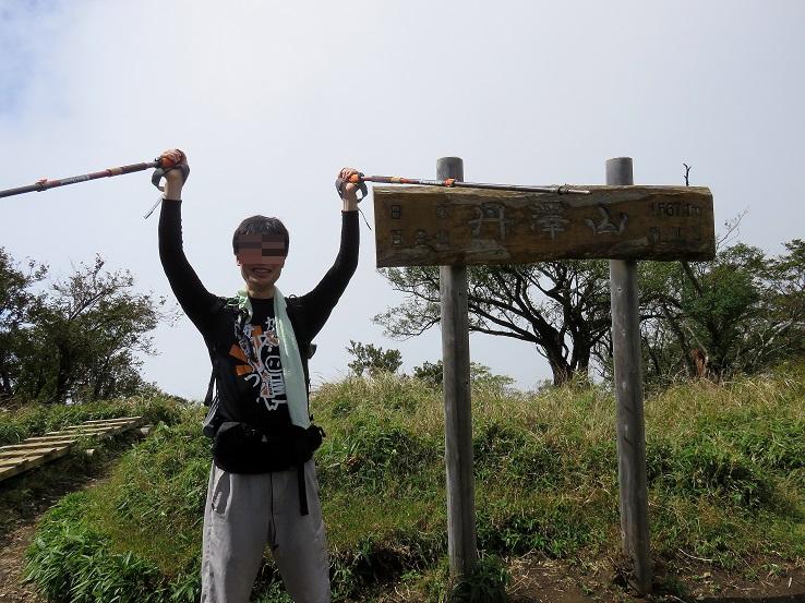 丹沢山の頂