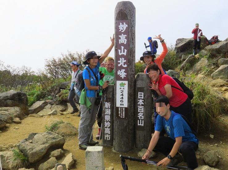 妙高山の山頂登山仲間5人