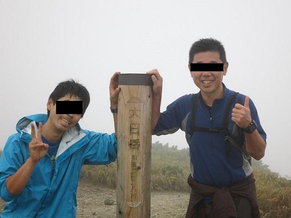 大日岳の標高は2,128m