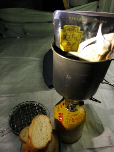 テント泊朝飯