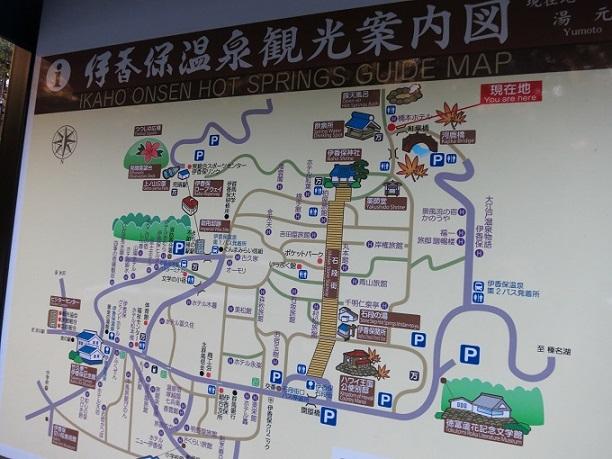 伊香保温泉周辺の案内図