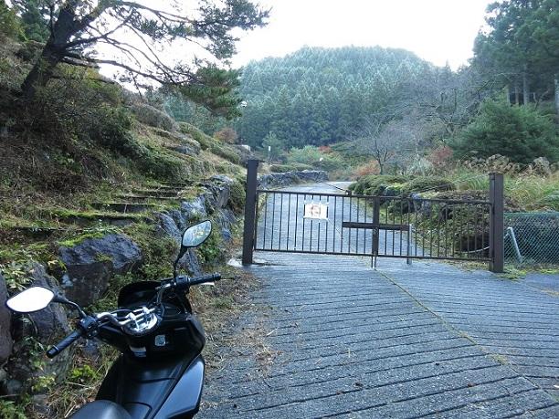 本間橋旧丹沢観光センター