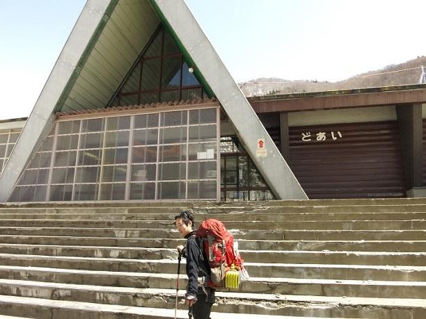日本一深い駅である土合駅谷川~巻機山国境稜線2泊3日テント泊縦走のスタート
