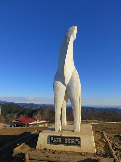 陣馬山の山頂