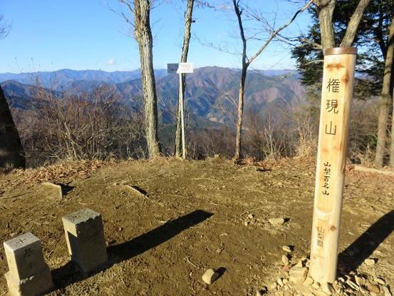 権現山の山頂