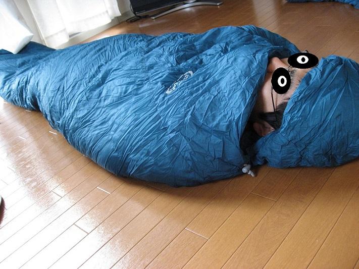 モンベルU.L.スパイラルダウンハガー#3を使って寝ている姿