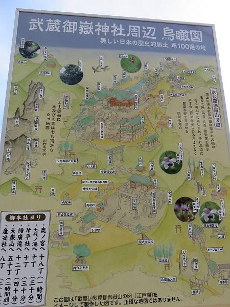 御前山・御嶽神社周辺の地図