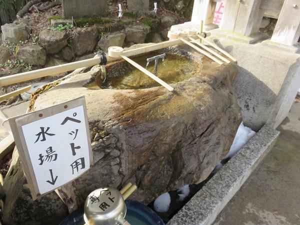 御嶽神社水場手水舎