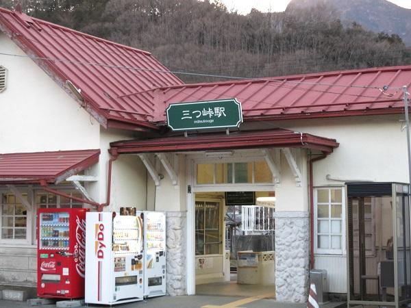 三つ峠駅へ下山