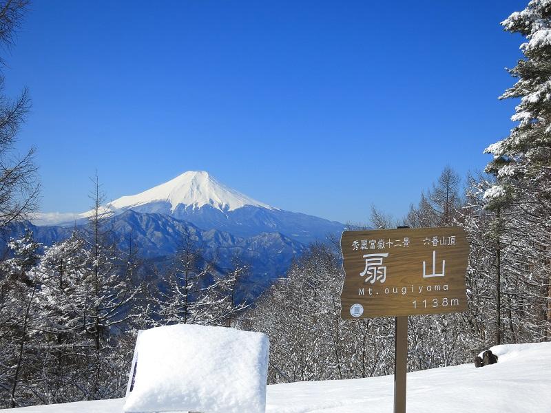 秀麗富嶽十二景扇山・百蔵山富士山