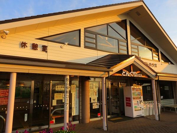 大倉バス停から蛭ヶ岳へスタート