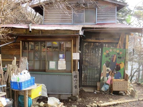 堀山の家リス