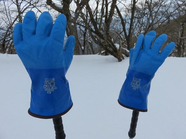 雪山用テムレス防寒手袋
