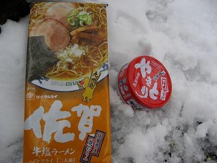 天城山の万三郎岳ラーメン