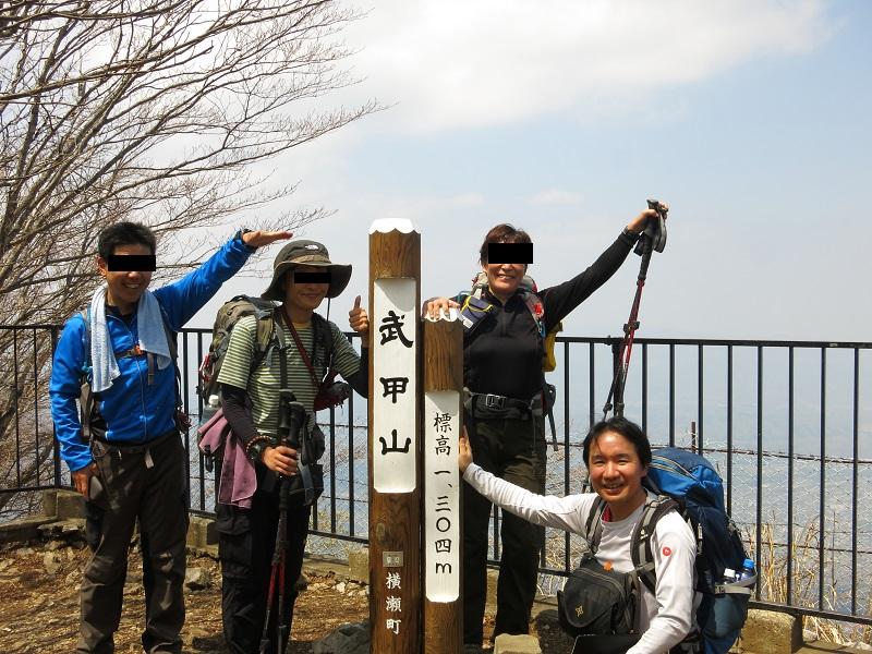 奥武蔵の盟主武甲山山頂