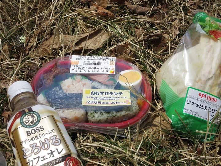 武甲山の山頂で貧乏タイム