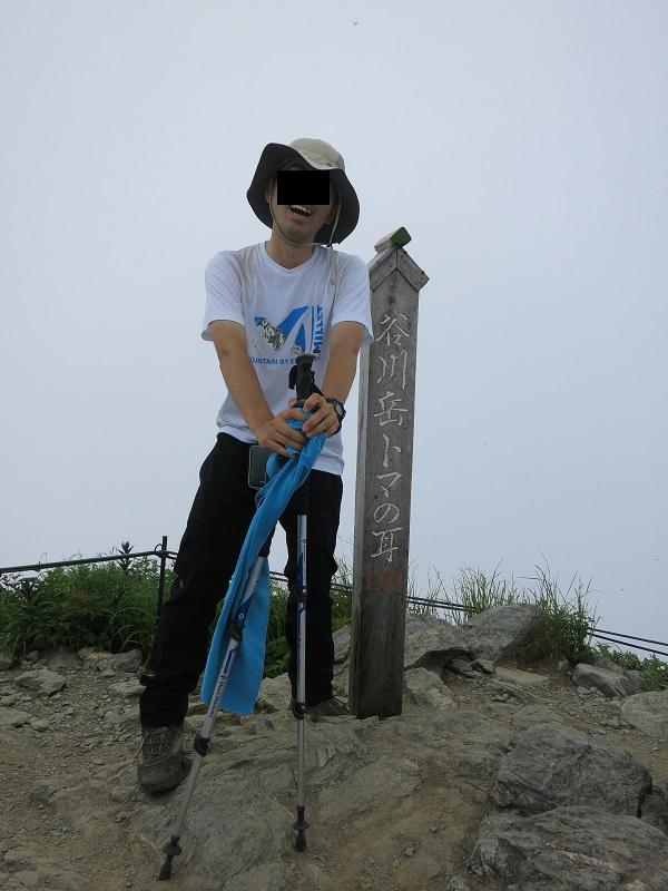 谷川岳のトマノ耳
