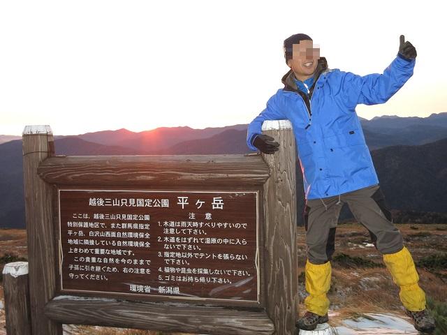 平ヶ岳の山頂を目指し登山開始